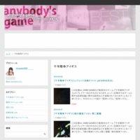 千年戦争アイギス - anybody's game