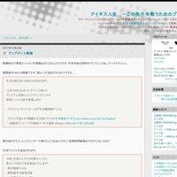 アイギス人生 〜この先千年戦うためのブログ〜